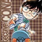 Comics de Conan El Detective