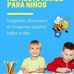 Libros de Ingles de Niños de Preescolar