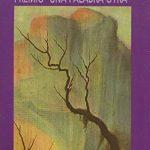 Libros de Teresa Viejo